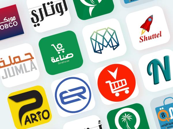 RTL Support App Development