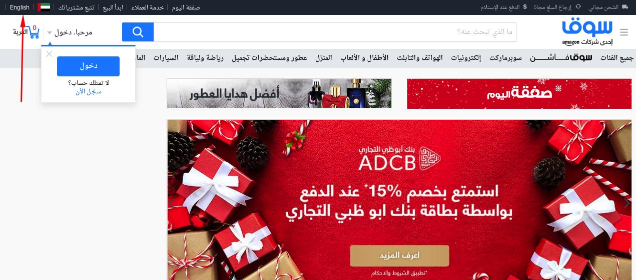 arabic mobile app