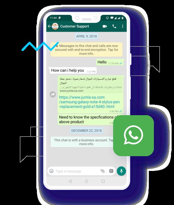 Chat With Admin Via WhatsApp